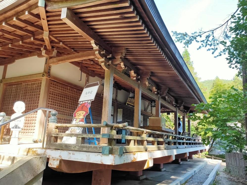 44番大寶寺の大師堂
