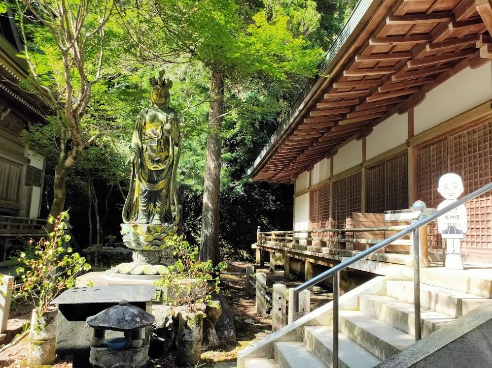 44番大宝寺の大師堂と観音