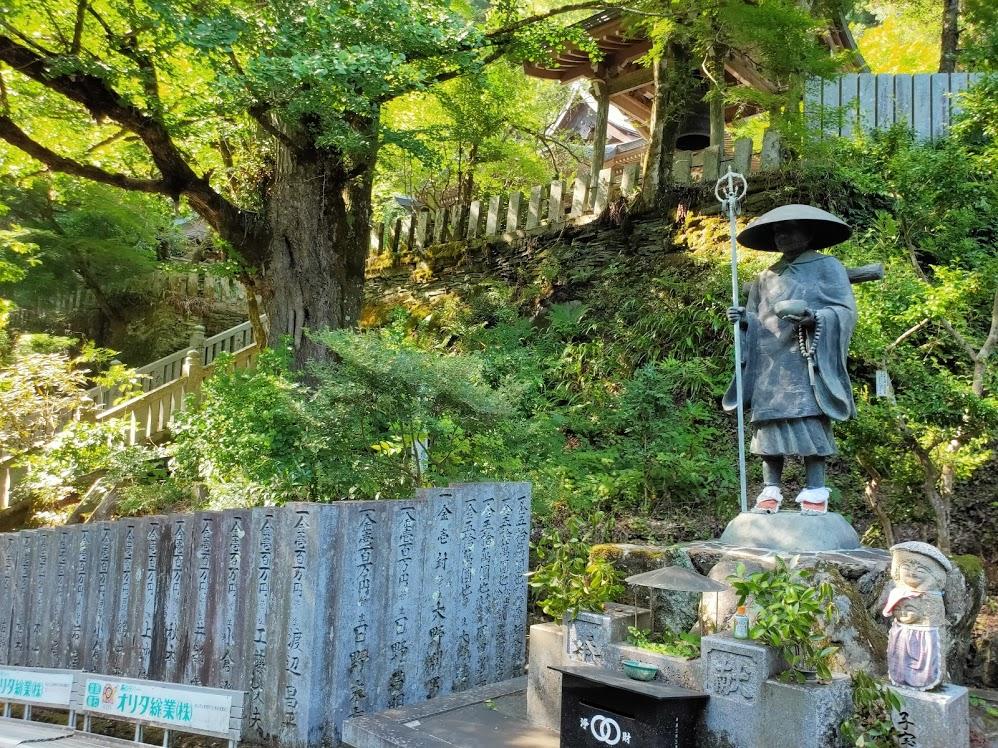 44番大寶寺の弘法大師像