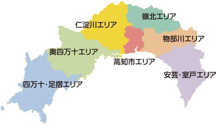 高知観光リカバリーキャンペーンの対象マップ