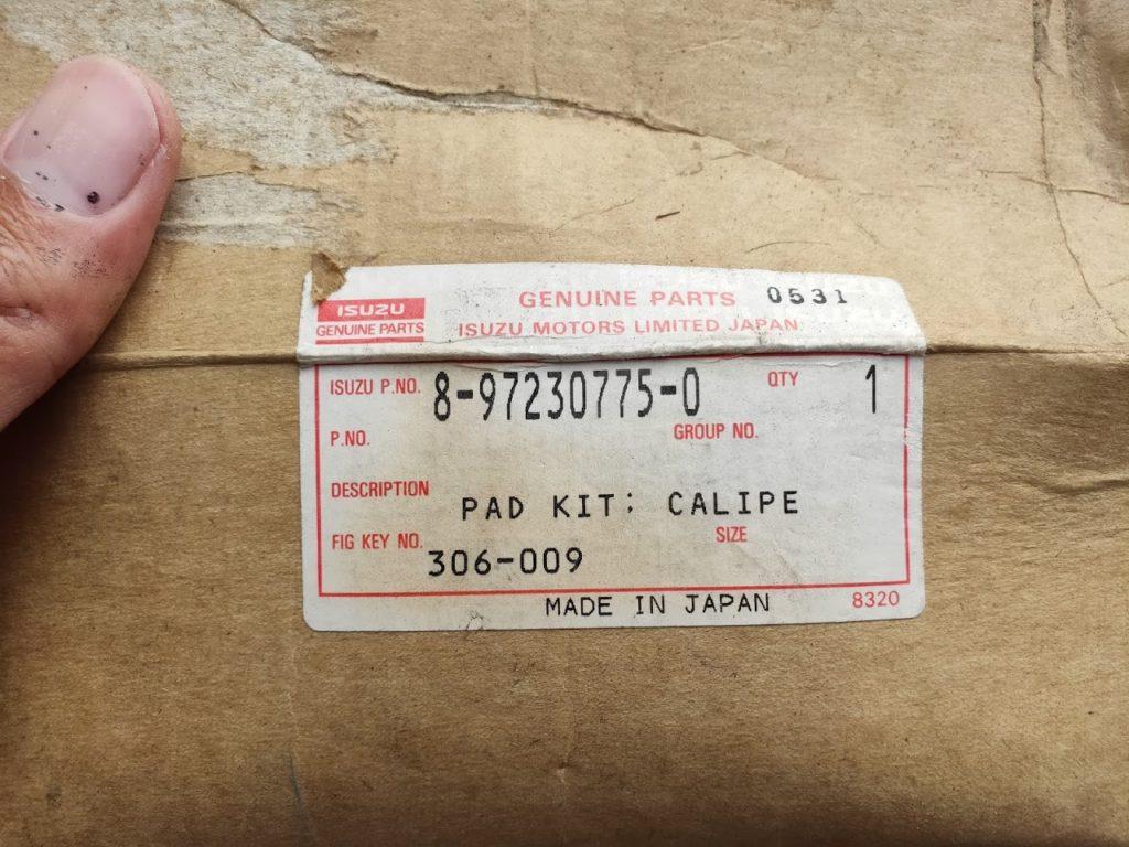 117クーペのリアブレーキパッドの箱