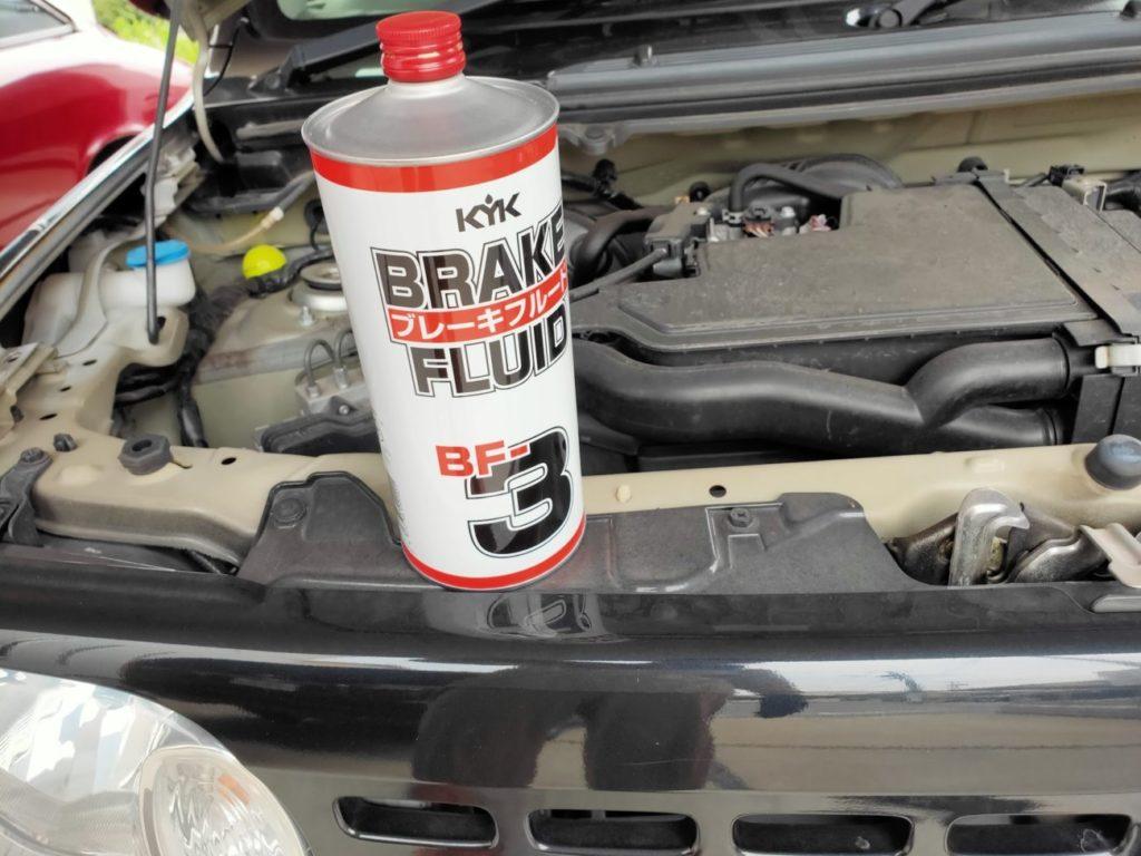 ブレーキフルードの缶
