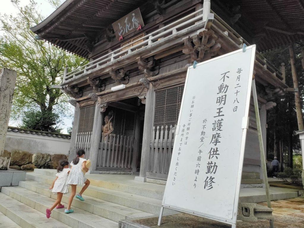 29番国分寺の山門と子ども