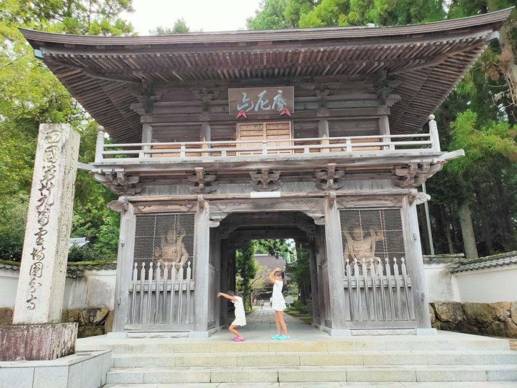 29番国分寺の人文字