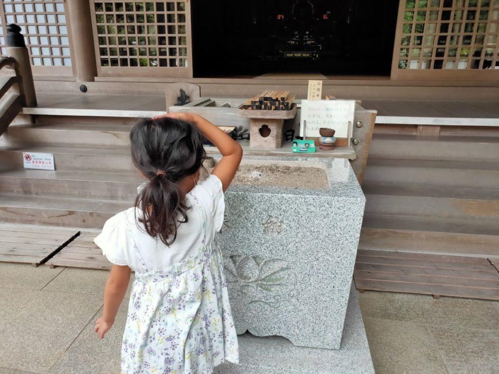 29番国分寺のお寺のお香と子ども