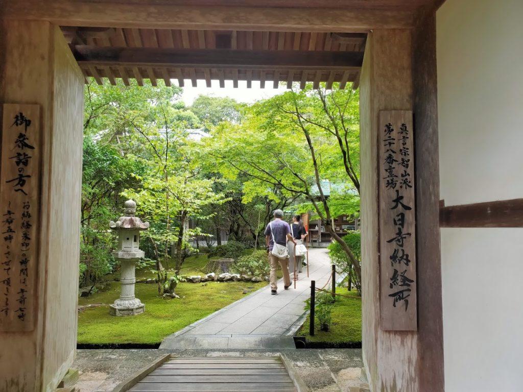 28番大日寺の門