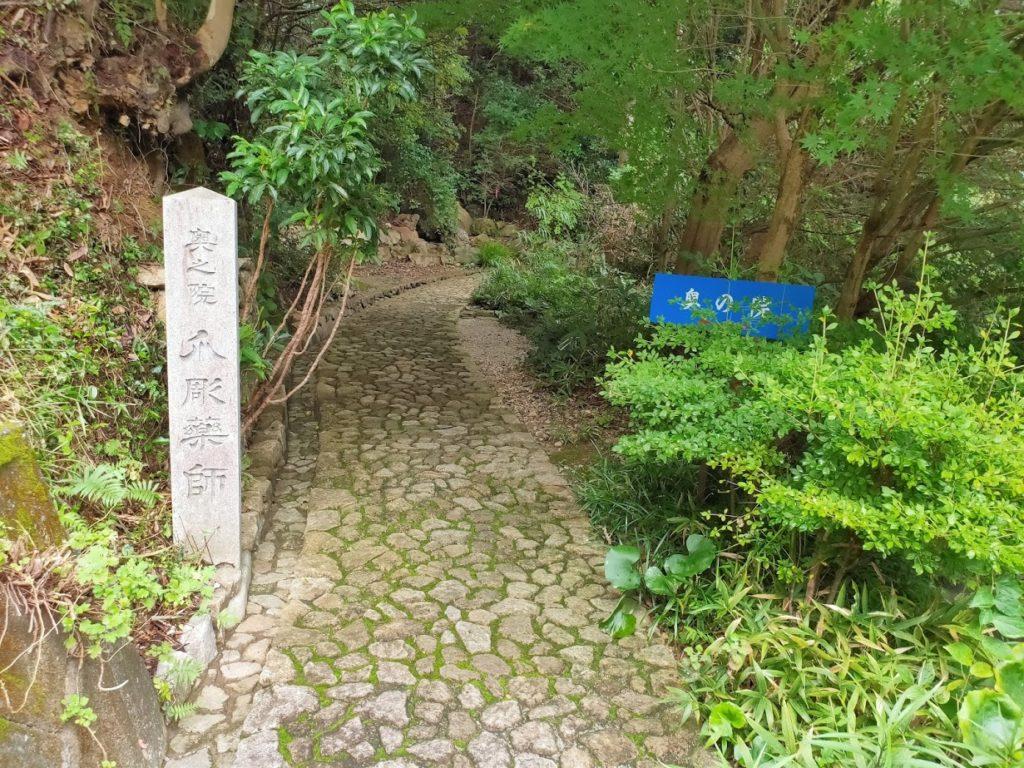 28番大日寺の奥の院