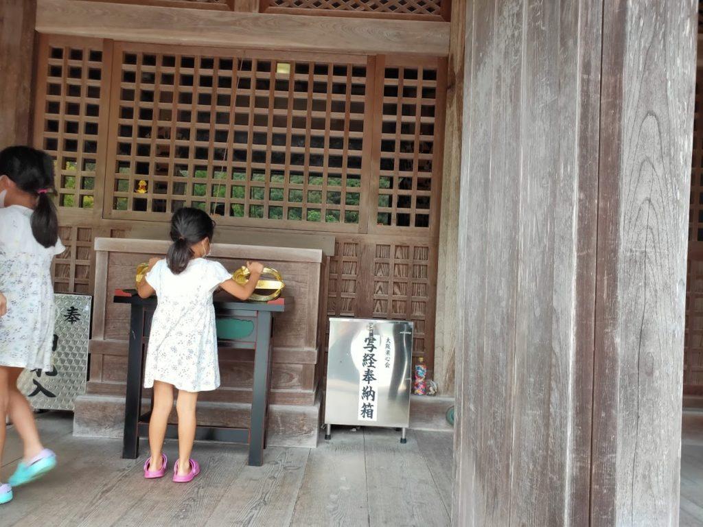 28番大日寺の子どもとお寺
