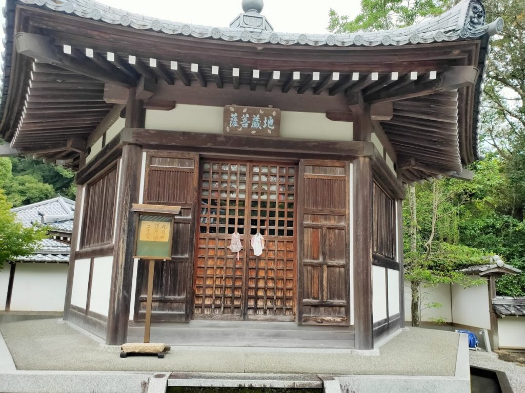 28番大日寺の地蔵菩薩