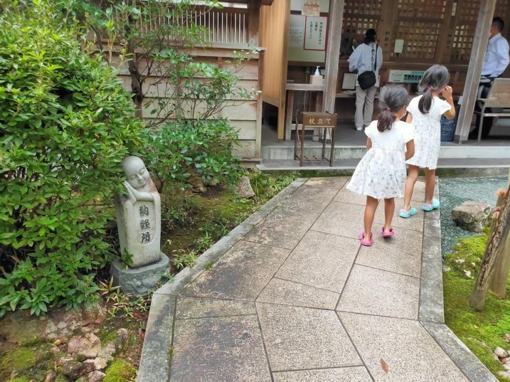 28番大日寺の子どもと納経所