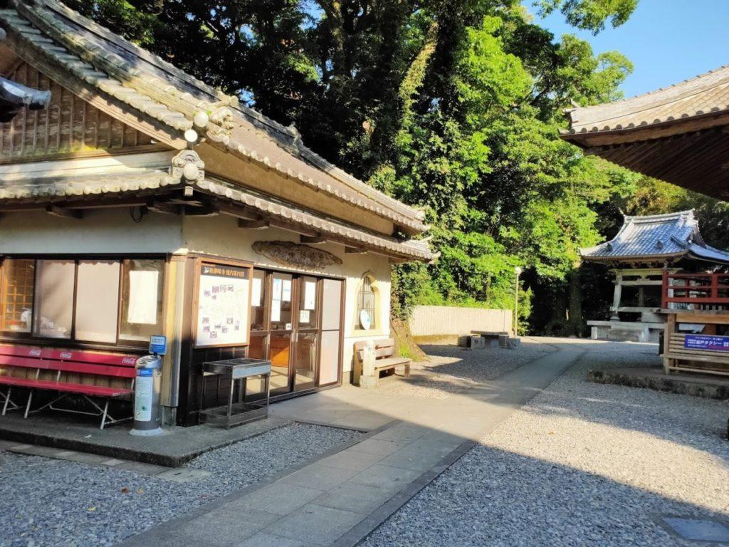 24番最御崎寺の納経所