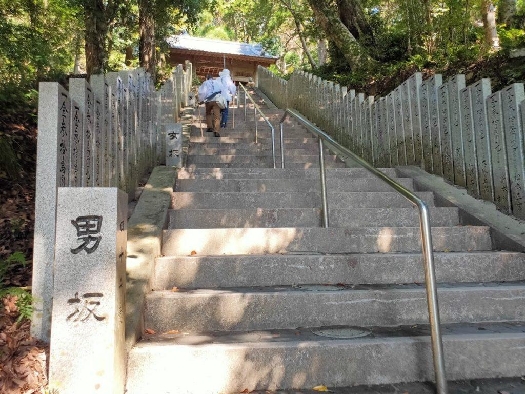 26番金剛頂寺の山門への階段
