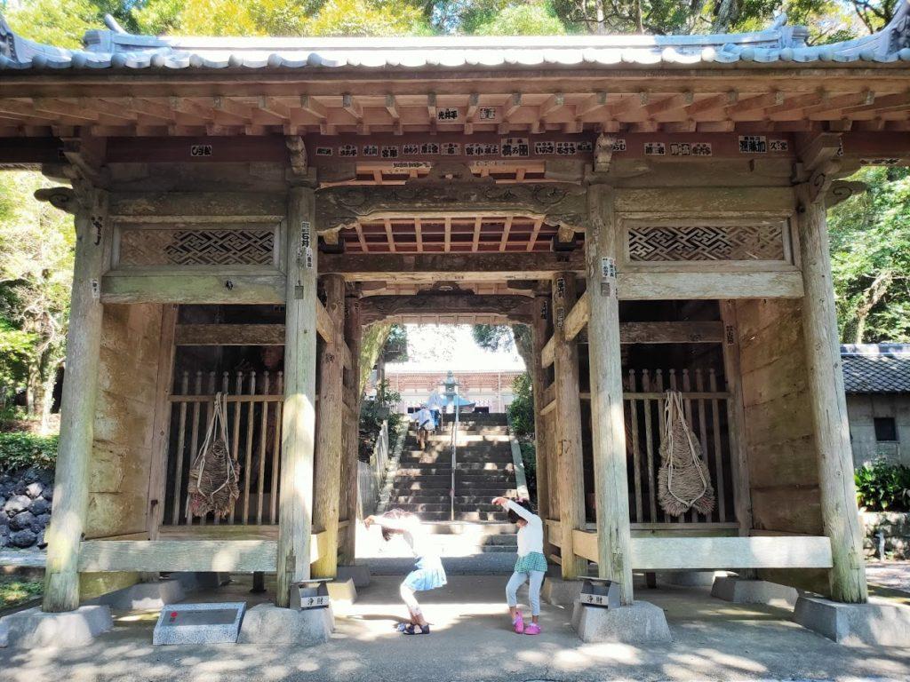 26番金剛頂寺の人文字