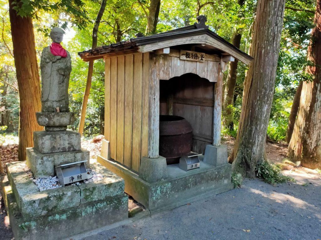 26番金剛頂寺の地蔵