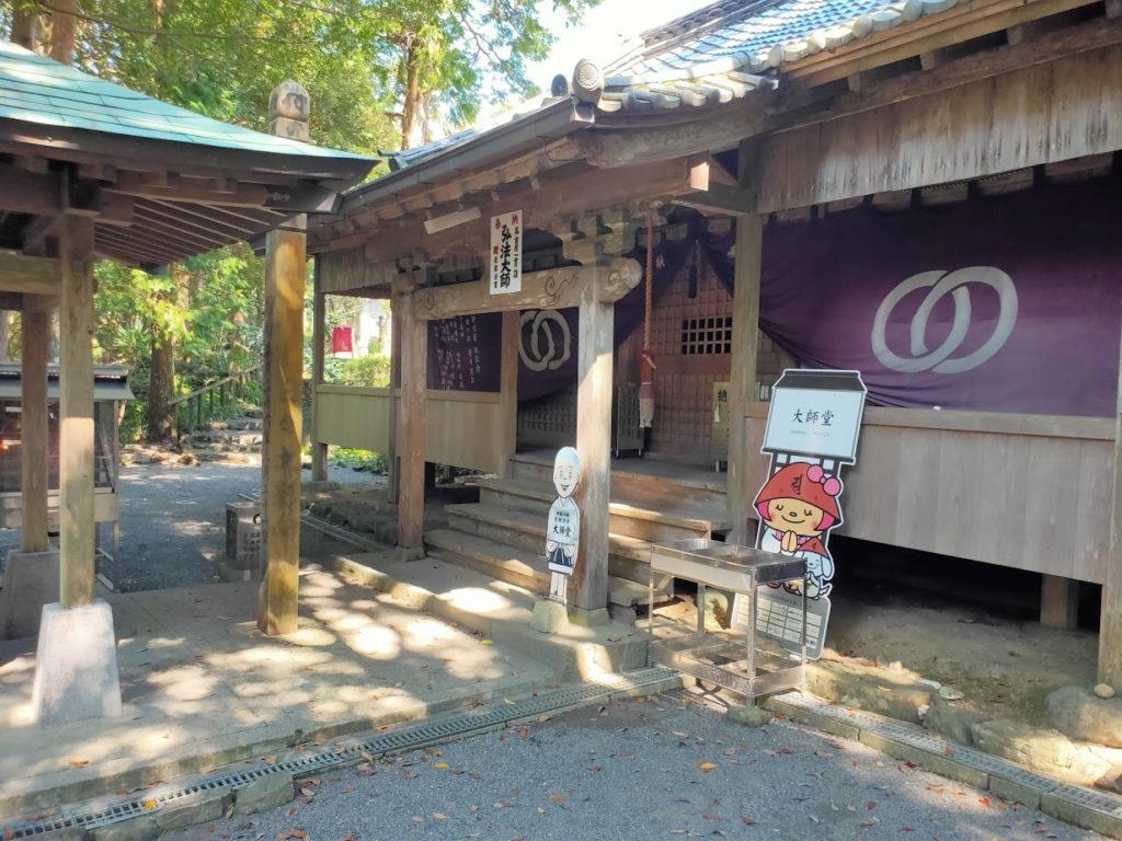 26番金剛頂寺の大師堂