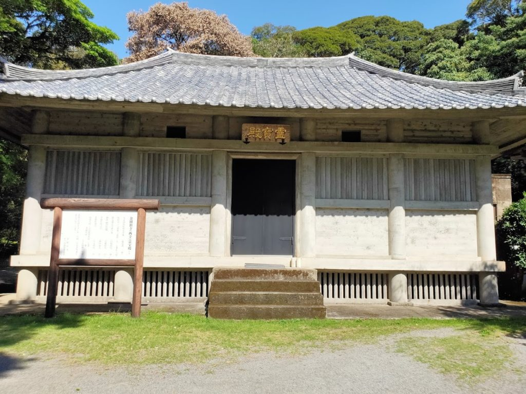 26番金剛頂寺の霊宝殿