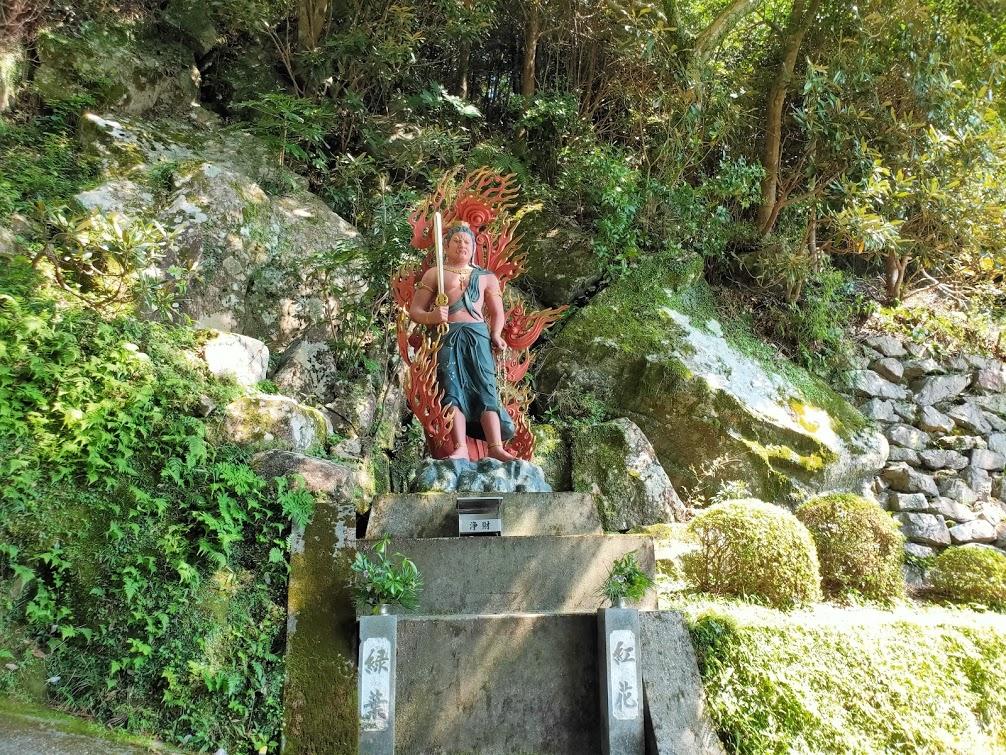 27番神峯寺の不動明王
