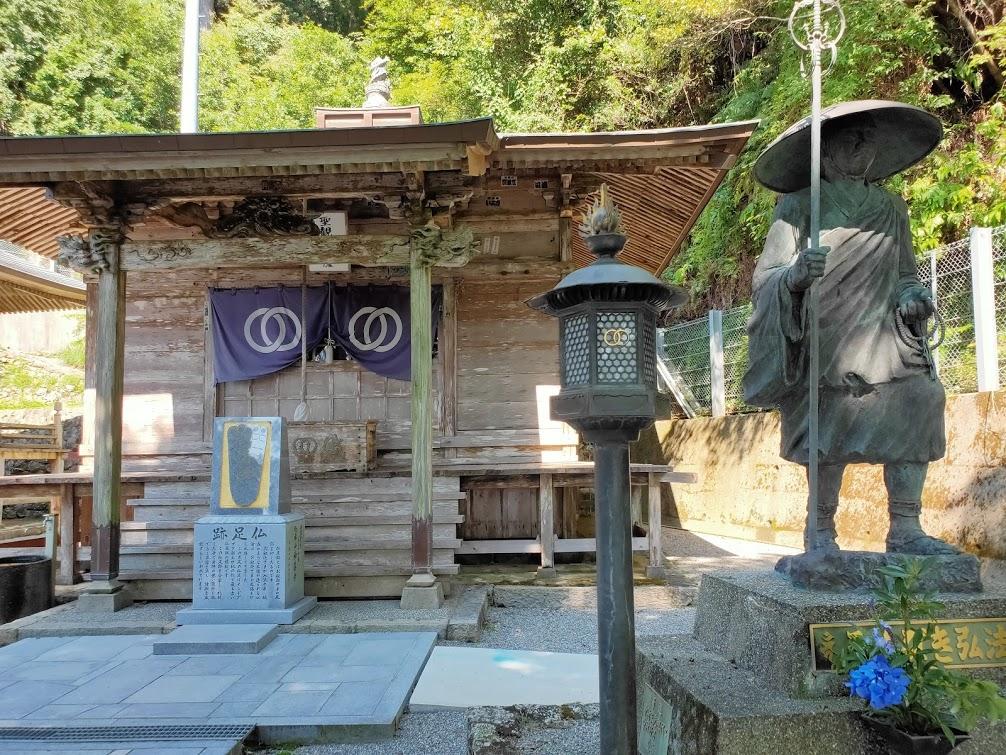 27番神峯寺の大師像