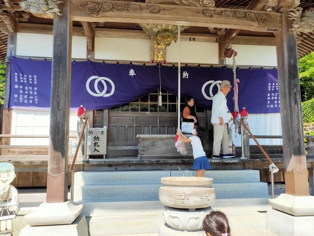27番神峯寺の大師堂