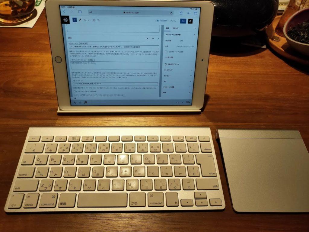 ipad8世代のキーボードとパット