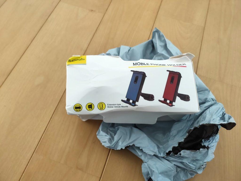 ハイエース用ipadホルダーのパッケージ