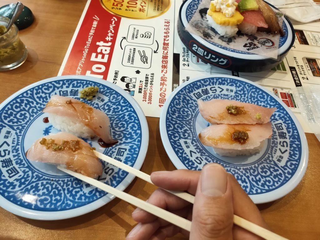 くら寿司の注文した寿司