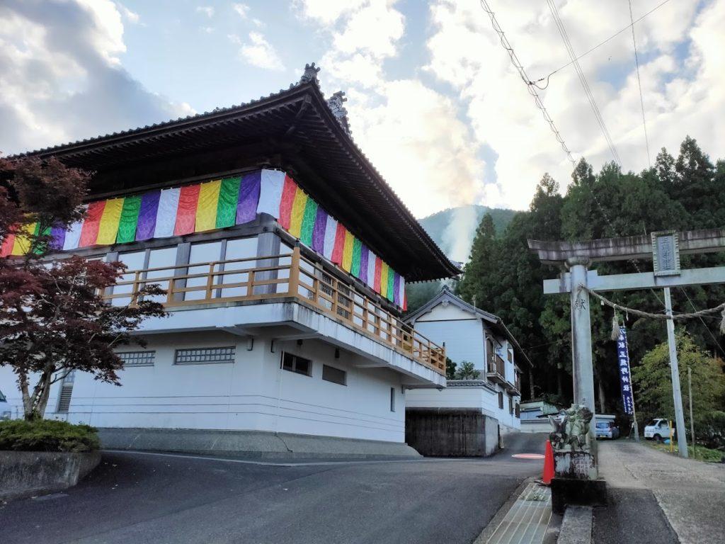 37番岩本寺へ続く道