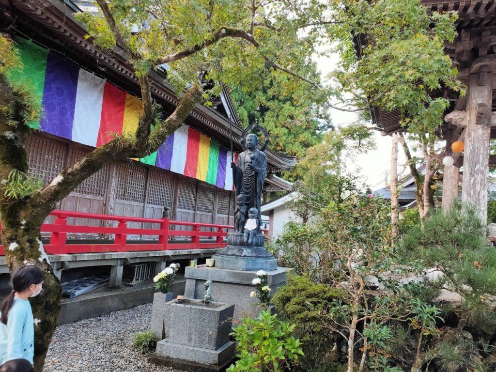 37番岩本寺の水子地蔵