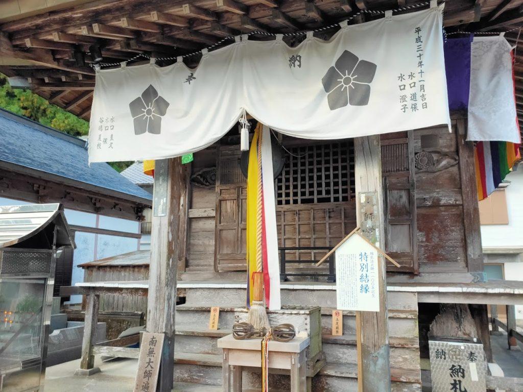 37番岩本寺の大師堂