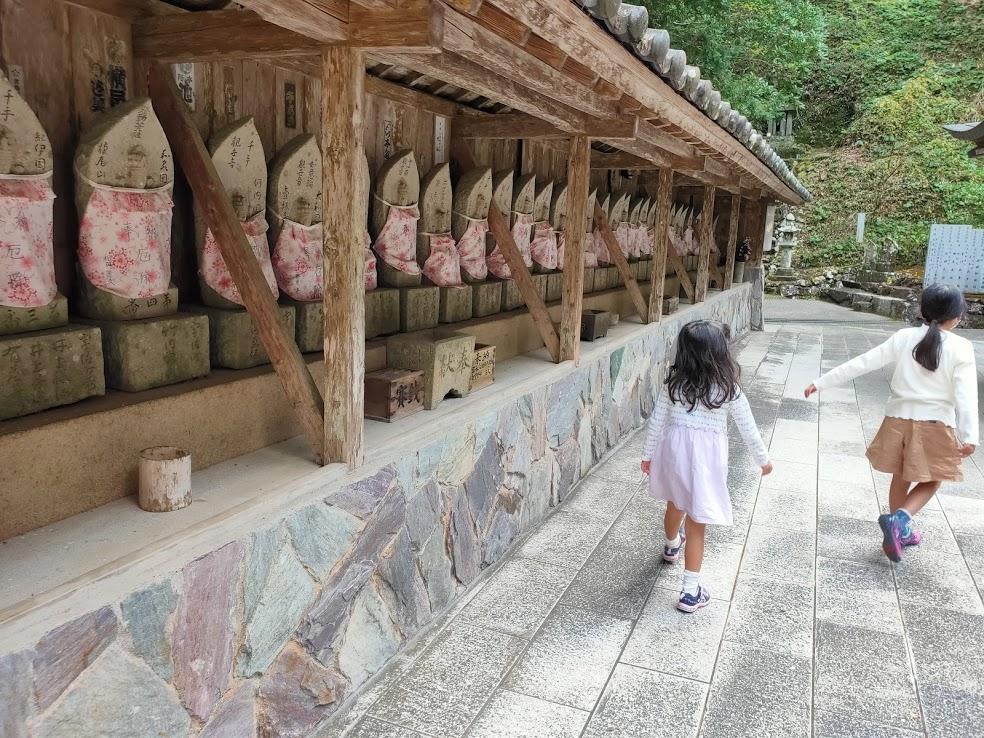 37番岩本寺の地蔵と子供たち