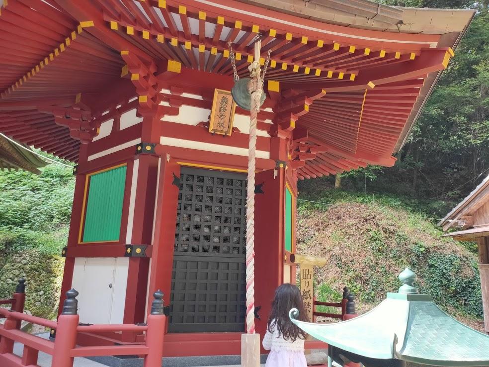 37番岩本寺の六角堂