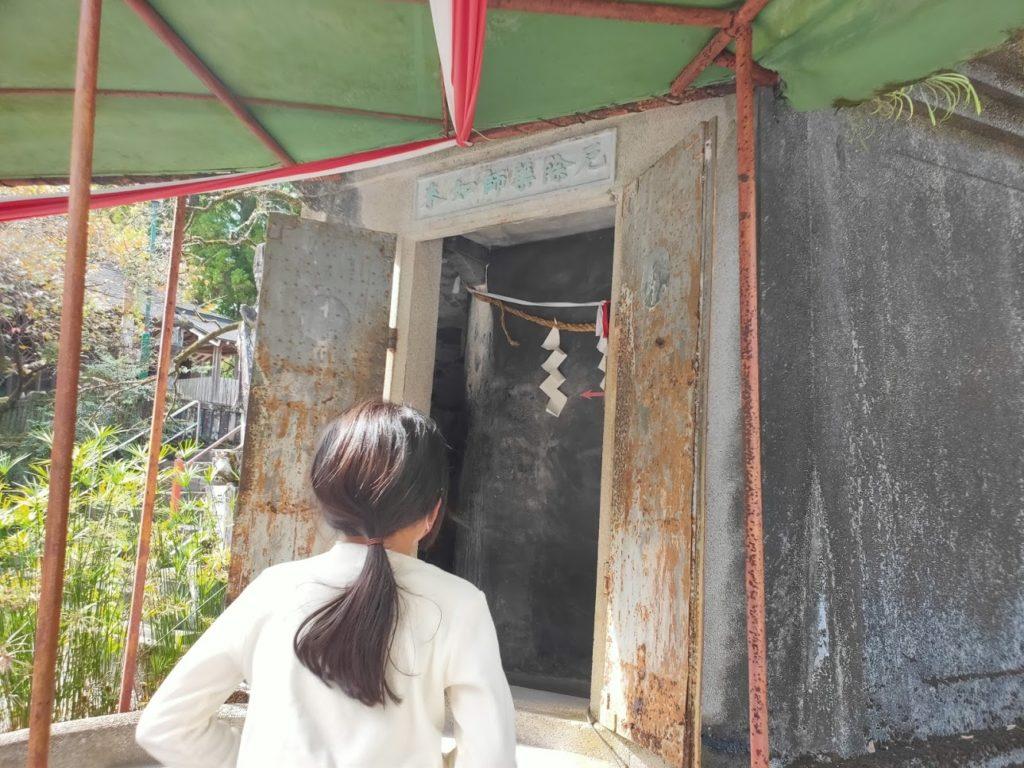 35番清瀧寺の観音像の入り口