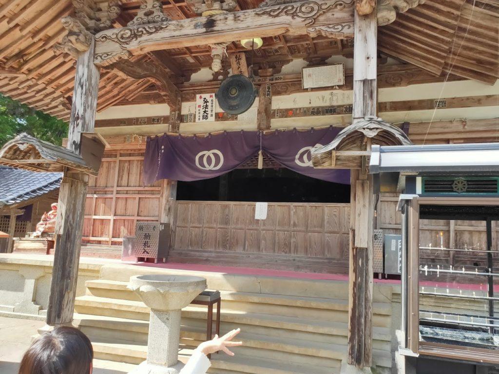 35番清瀧寺の大師堂