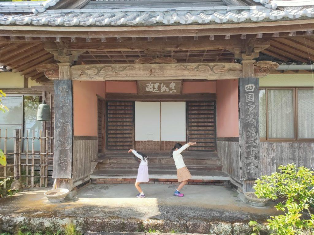 35番清瀧寺の人文字
