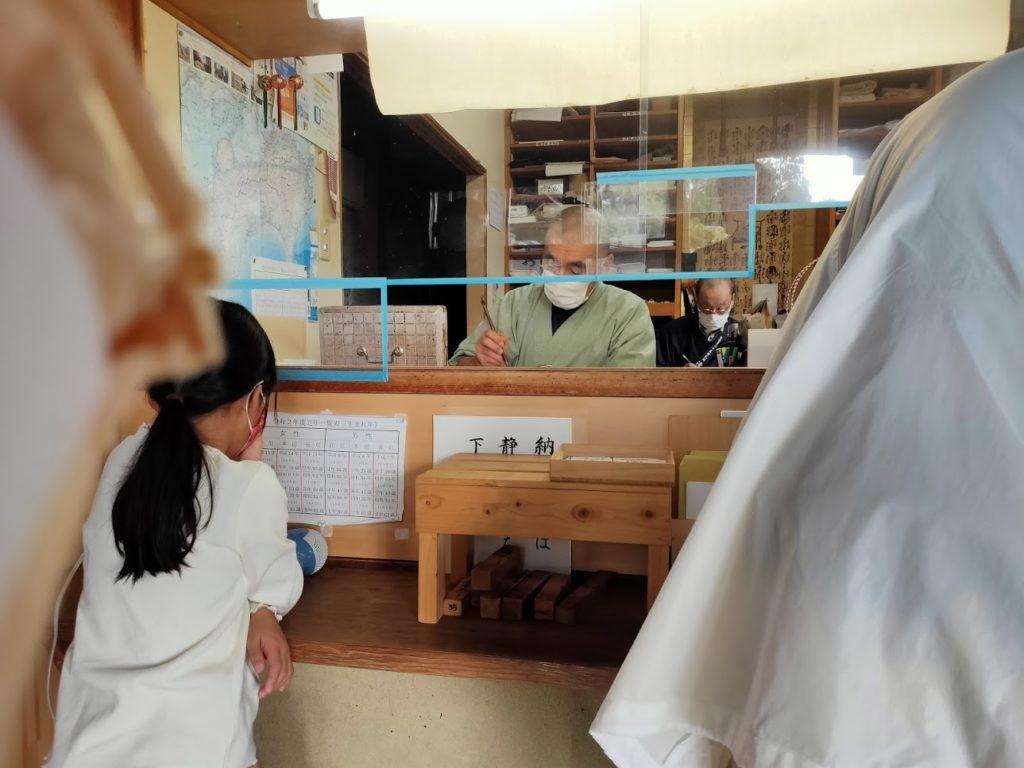35番清瀧寺の納経所と子ども