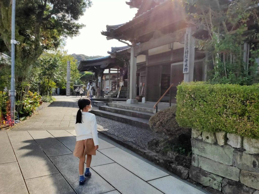 34番種間寺の子供と道