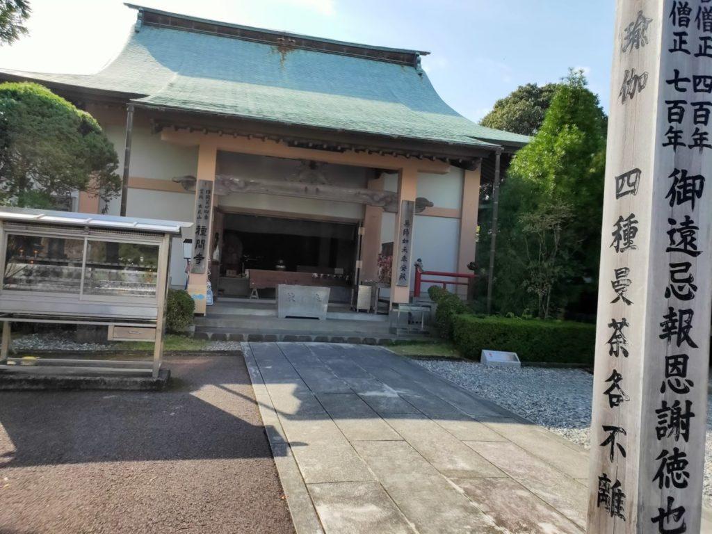 34番種間寺の本堂
