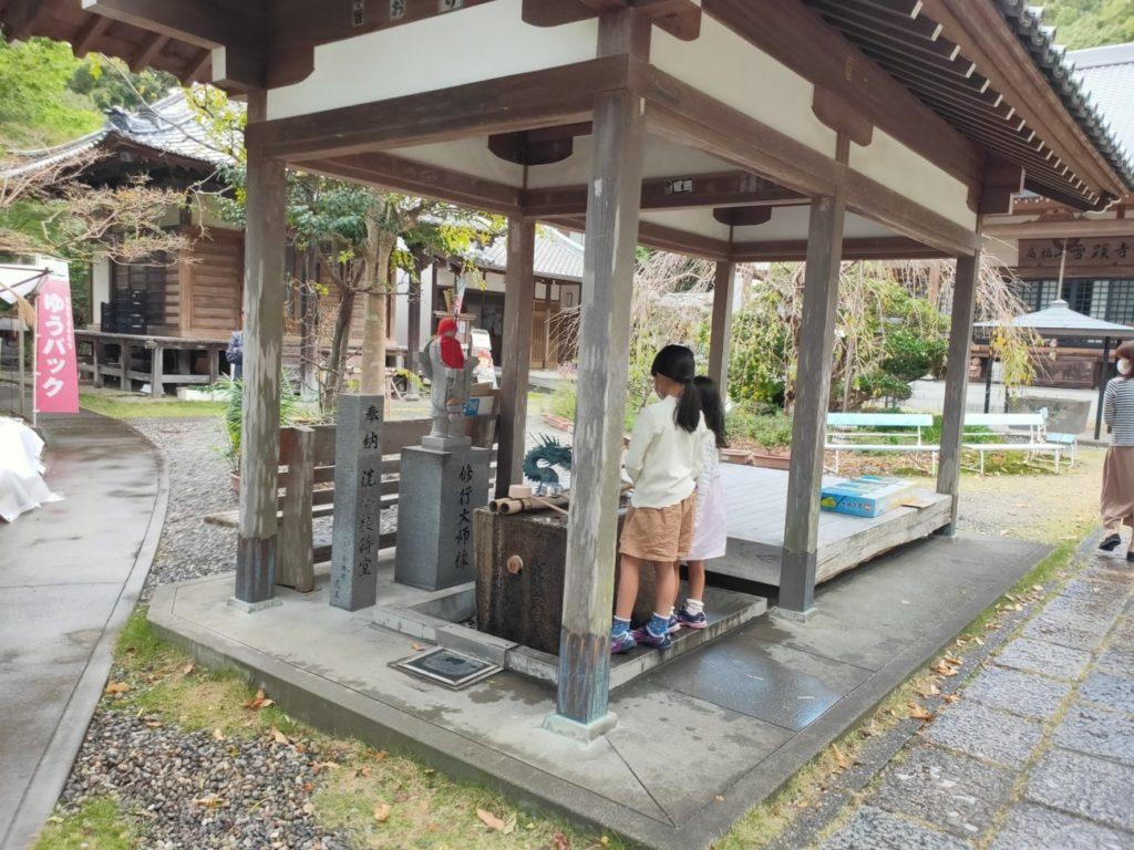 33番雪蹊寺の手水場と子供