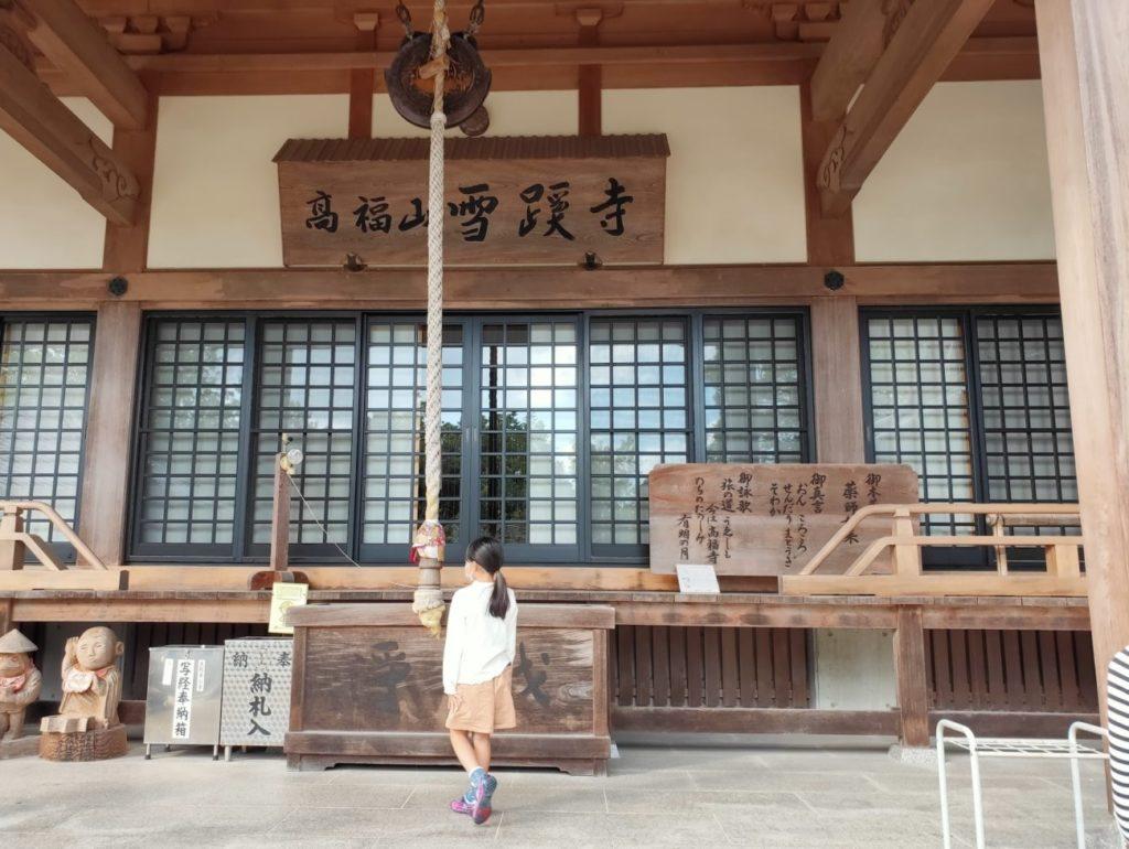 33番雪蹊寺の本堂