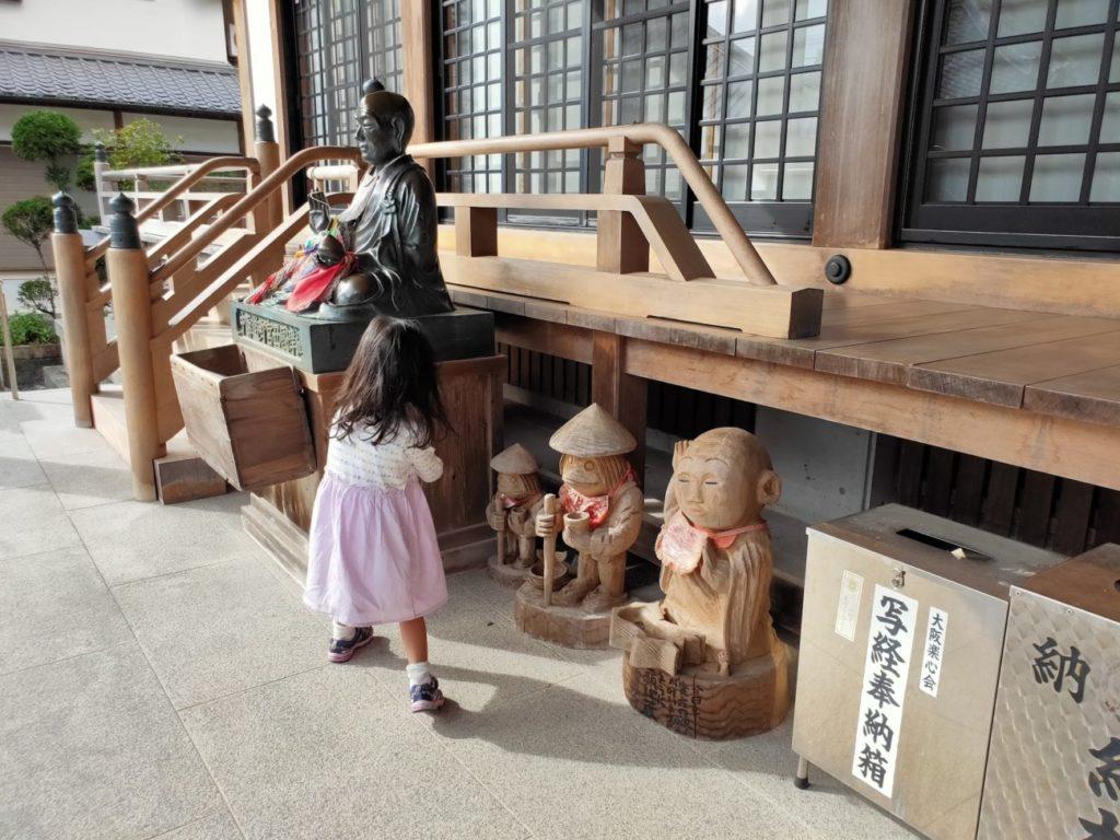 33番雪蹊寺の本堂と子供