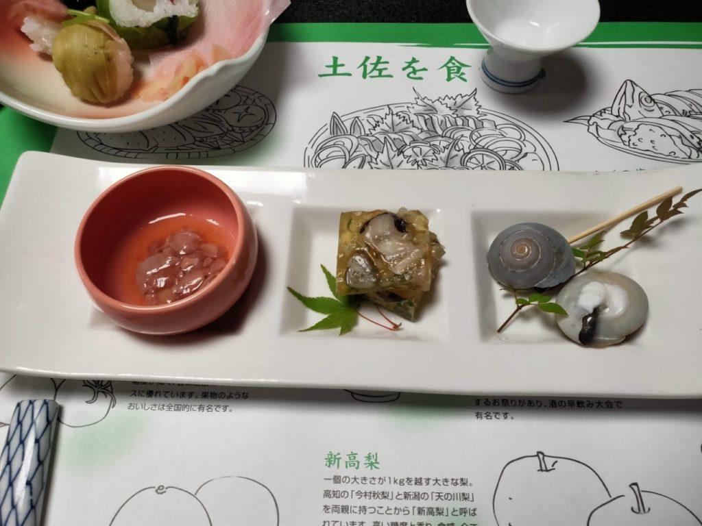 三翠園の夕食4