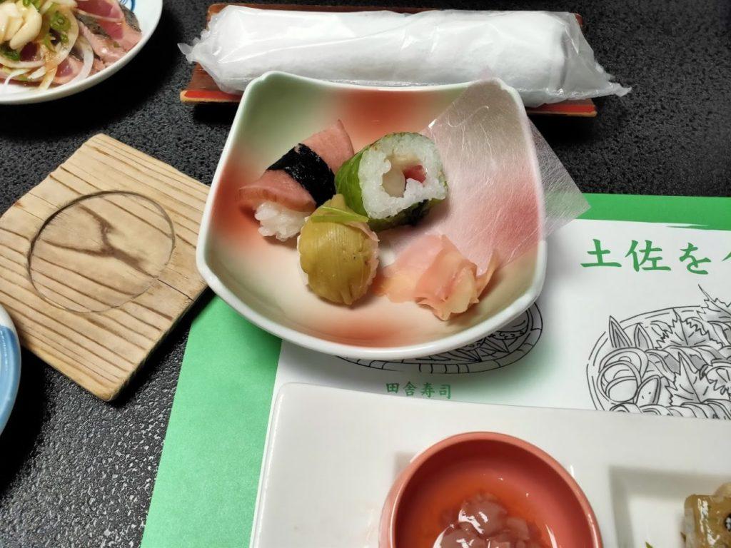 三翠園の夕食5