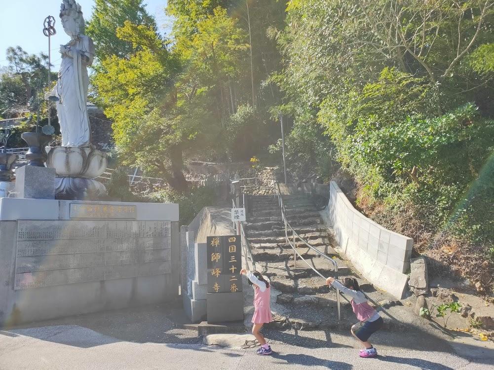 32番禅師峰寺の人文字