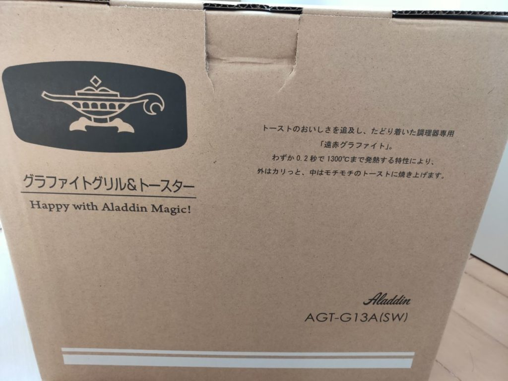 アラジントースターの内側箱の詳細
