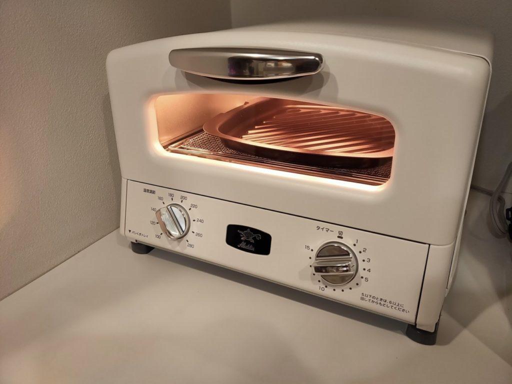 アラジントースターのグリルパンを加熱