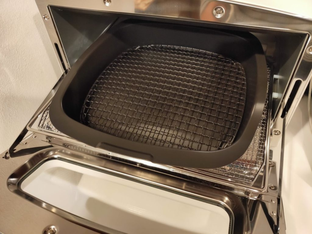 アラジントースターのグリルパンと網を加熱