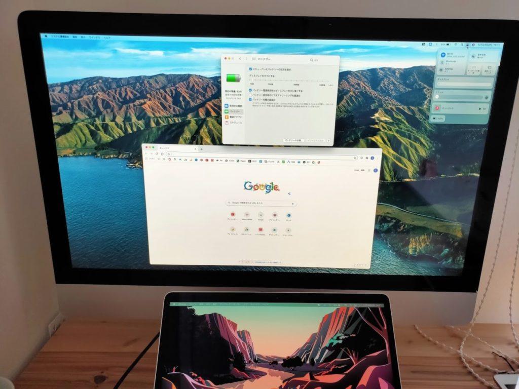 iMacサブディスプレイ化の全体3