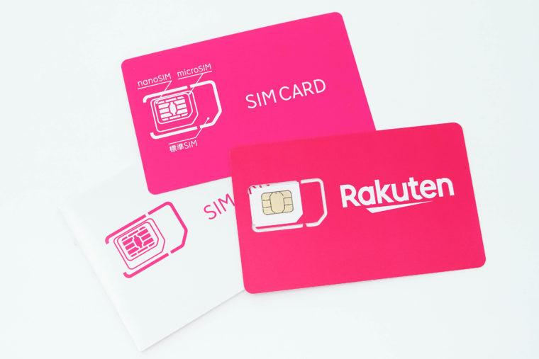 楽天SIMカード