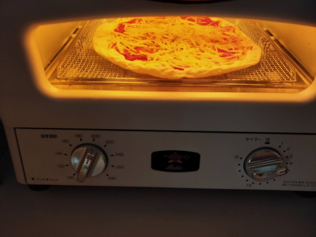 アラジントースターのピザ1