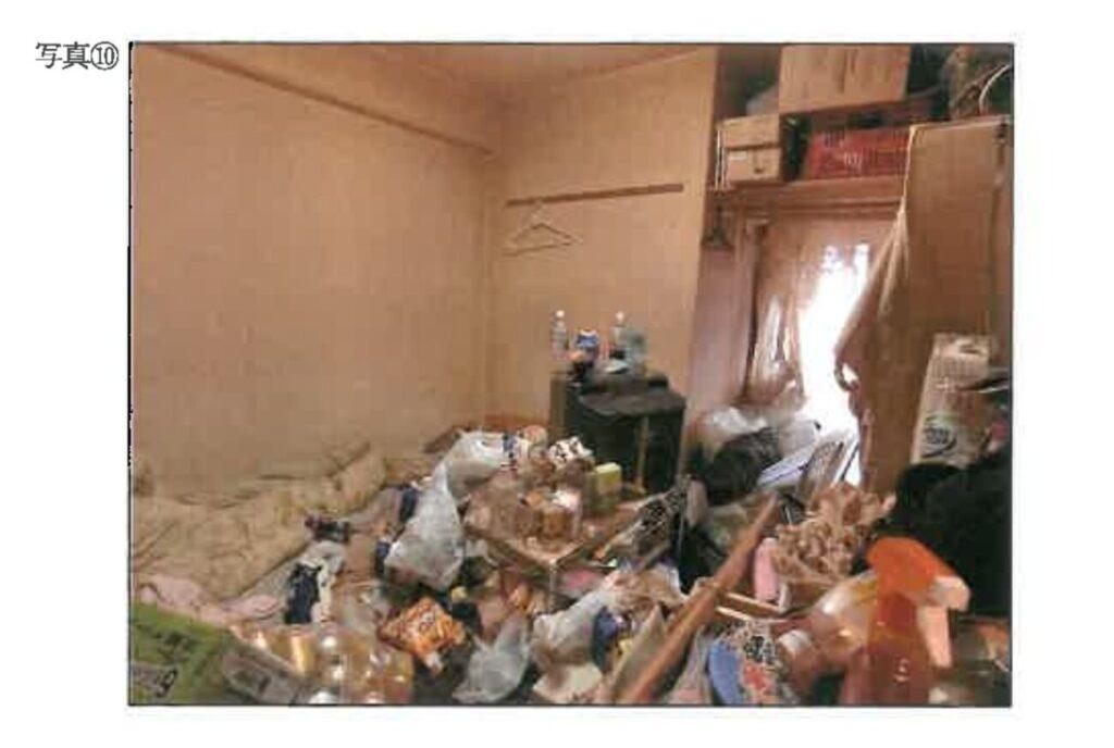 不動産競売の物件内部部屋6